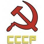 CCCP Accessories